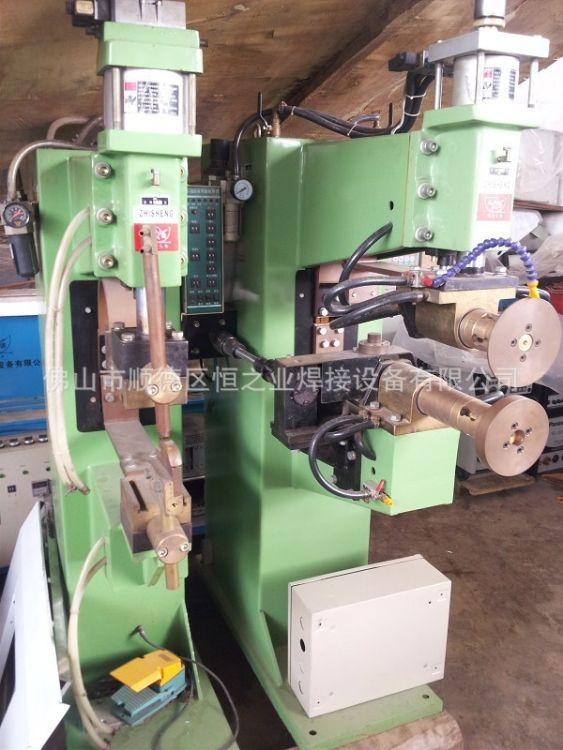 佛山恒之业厂家供应不锈钢交流点焊机 对焊机  专用直缝滚焊机