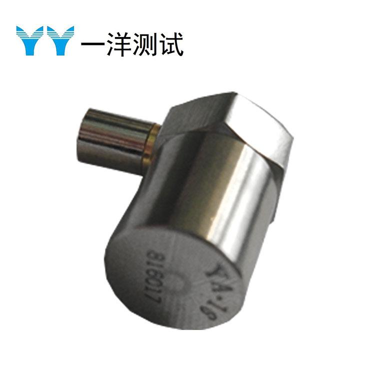 【来电详谈】 YA16ICP型加速度传感器0.5-16000Hz 5mV/g
