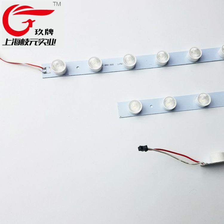 led硬灯条灯箱灯条侧光源公交站台广告灯箱高亮220V滚动系统配件