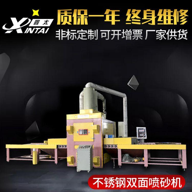 平面输送式自动喷砂机 表面处理打砂机 不锈钢板材双面自动喷砂机