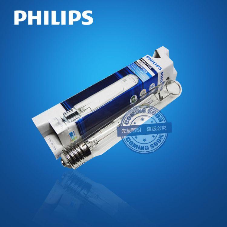 飞利浦高压钠灯高压钠灯 SON-T400W250W70W100W1000W 高压钠灯