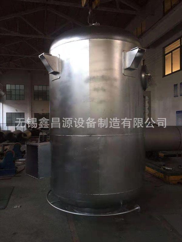 脱硫塔旋流式干湿分离器喷淋塔水雾分离器油气分离器旋流式除雾器