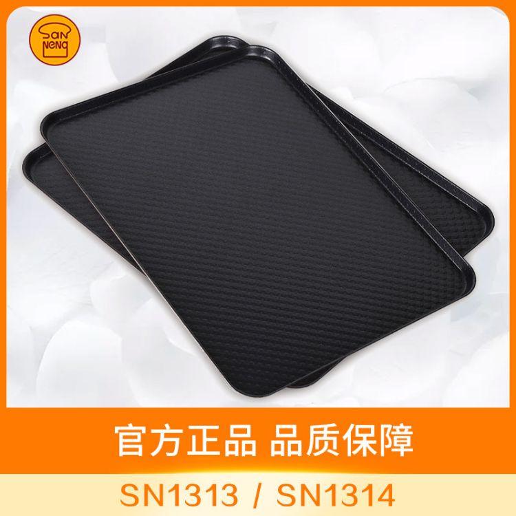 三能SN1314节能波纹不沾烤盘铝合金阳极商用蛋糕饼干面包烘焙模具