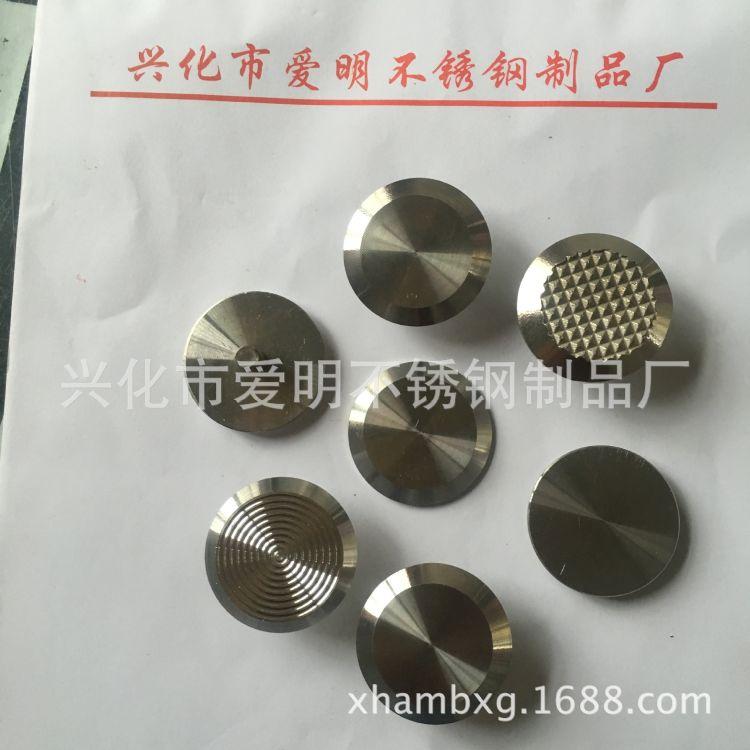 【厂家直销】304不锈钢盲道钉 地铁广场防滑钉螺纹钉平面钉粗纹