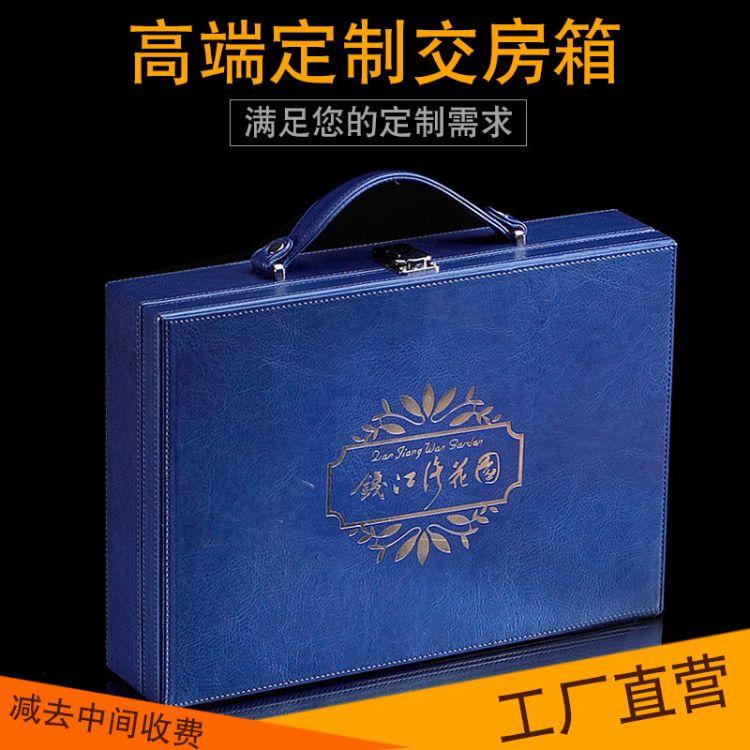 商务交房箱定制交房钥匙箱 房产箱钥匙资料箱包木盒交房礼盒订做