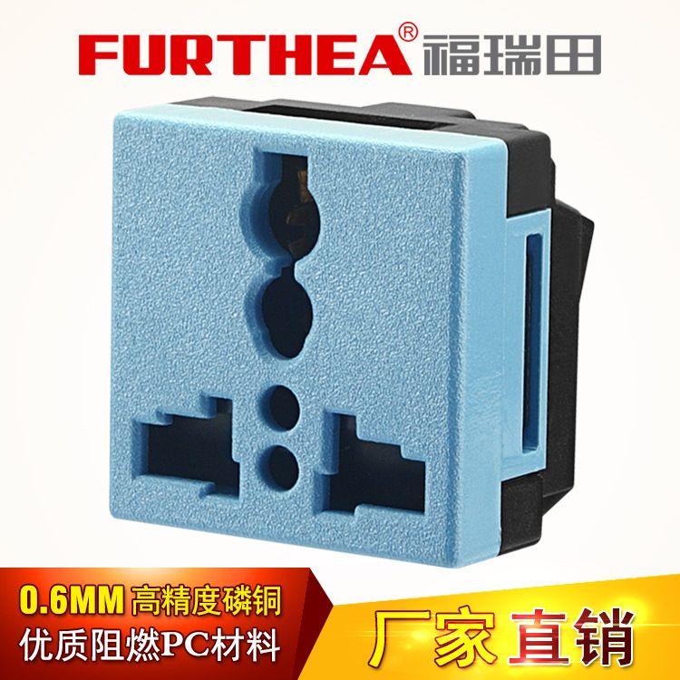 卡式嵌入式36*36多三孔外贸英式桌面电源插座