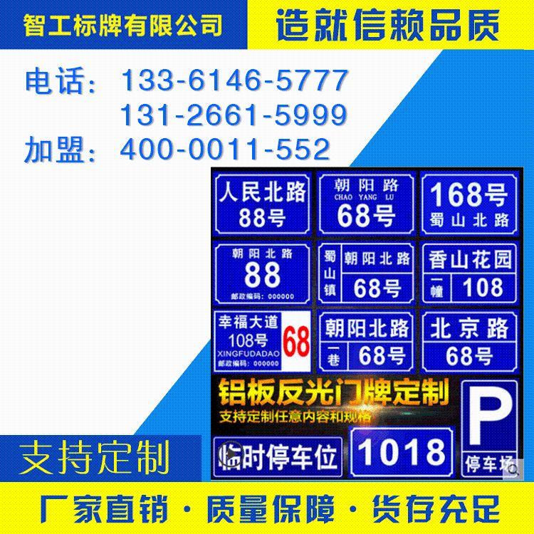 亚克力科室牌指示牌二维码牌公告牌UV平板打印喷绘丝印加工打 热转印标牌
