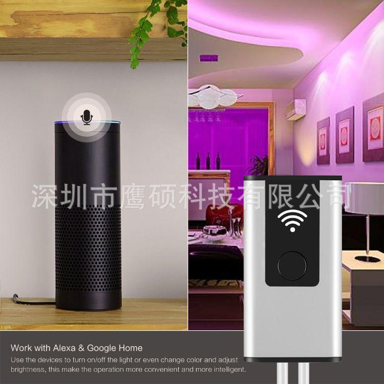 跨境爆款新品led控制器wifi控制器led 橱柜灯控制器 支持Echo周边