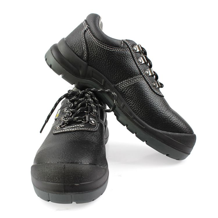 Sperian/斯博瑞安SHT200101 防静电保护足趾安全鞋
