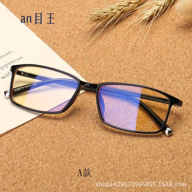 TR90全框超轻防蓝光辐射眼镜上网电脑镜 防蓝光平光护目镜
