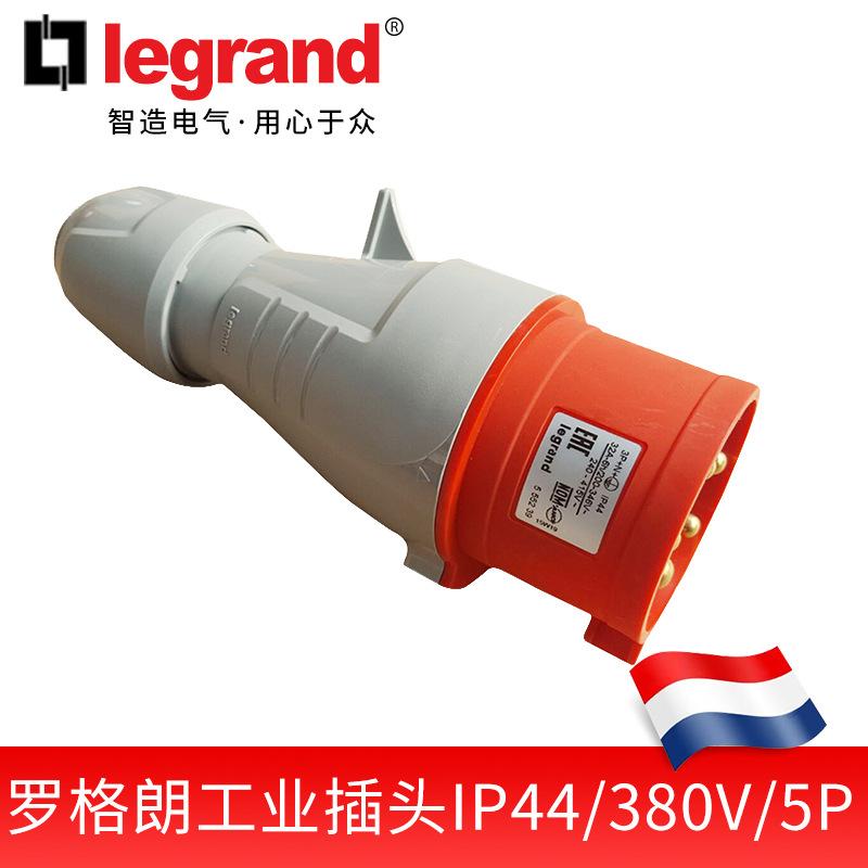 罗格朗工业连接器工业插座插头IP44/380V/5P