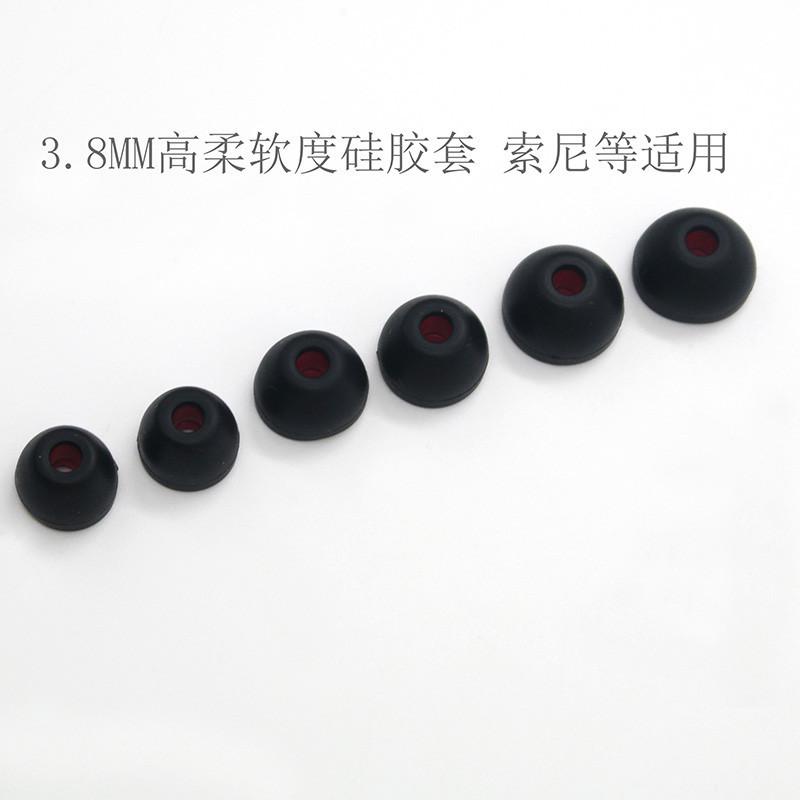 新品高柔软度3.8MM硅胶套耳塞耳帽硬度30双色sonny索尼适用