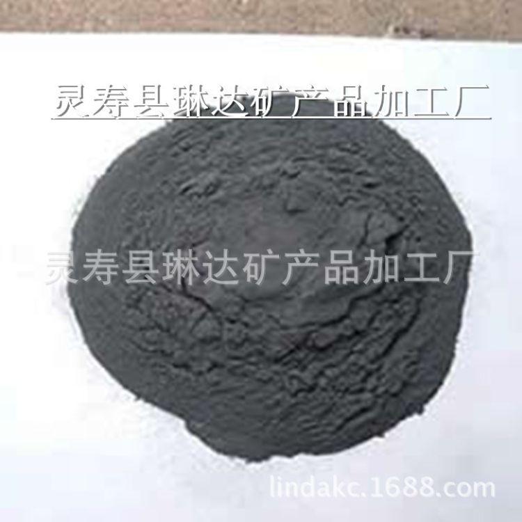 供应环保型电气石 电气石粉 假一赔十电气石 电气石粉