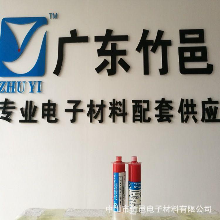 厂家直销SMT贴片富士高速点胶三洋高速点胶专门解决掉件溢胶问题