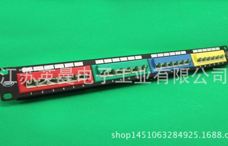 厂家直销 网络配线架 布线产品 彩色配线架  24口配线架非屏蔽