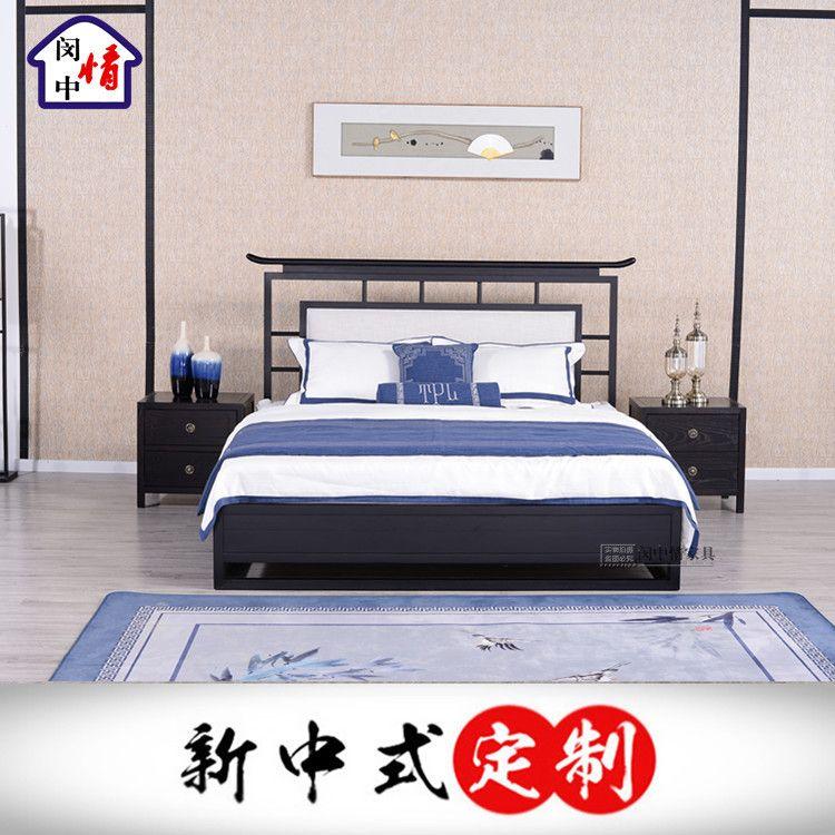新中式实木双人床简约现代中式主卧室双人床婚床别墅酒店禅意家具