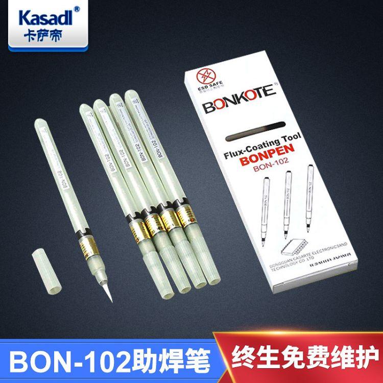 直销供应 高规格BONKOTE助焊笔 BON-102优质新款助焊笔