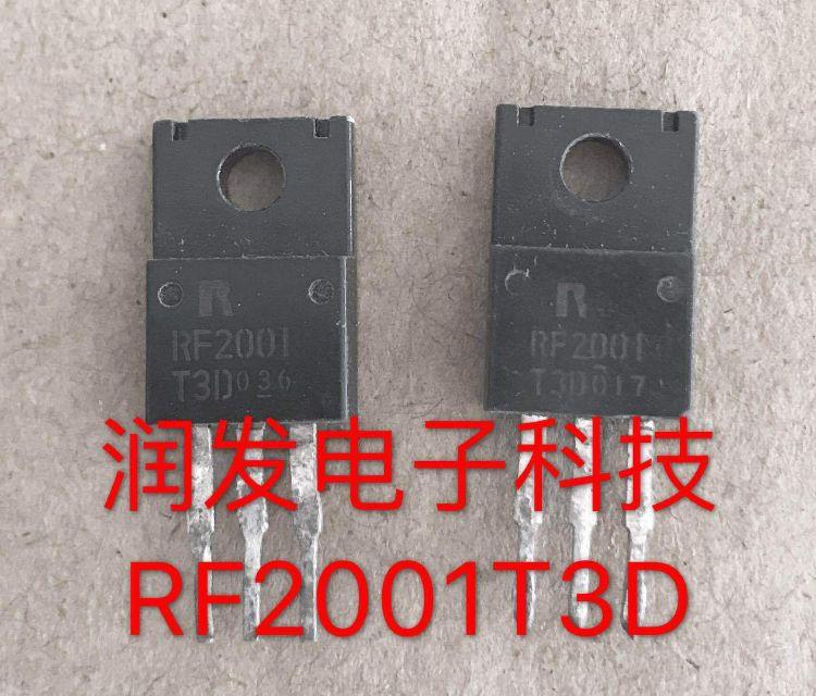 供应快恢复三极管 RF2001T3D