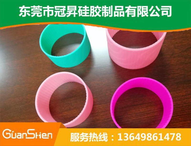 生产厂家隔热防滑陶瓷杯硅胶杯套 通用纯色创意时尚硅胶杯套定制