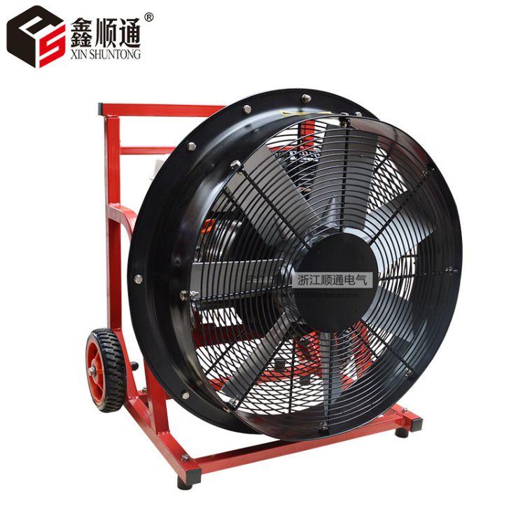 厂销GF210-21正压式汽油涡轮排烟风机移动式消防风机