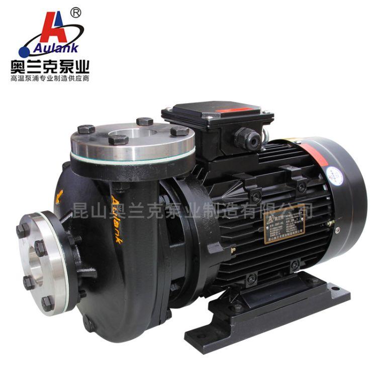RGP系列管道增压用高温热油泵循环泵 奥兰克RGP-20导热油增压泵