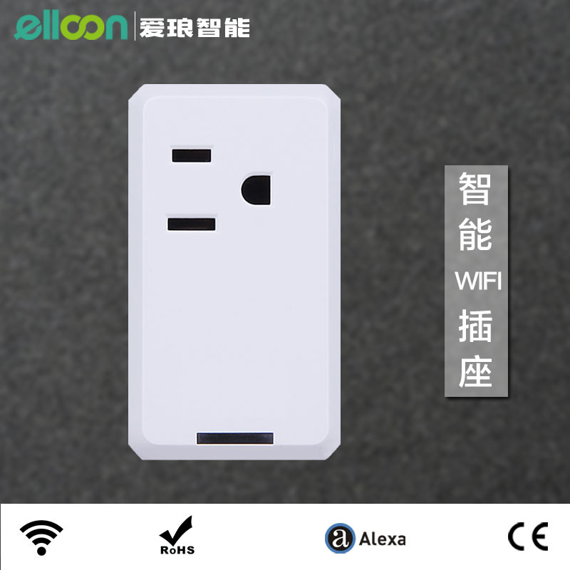 smart plug智能插座 美规WiFi手机App远程遥控智能家具智能插座
