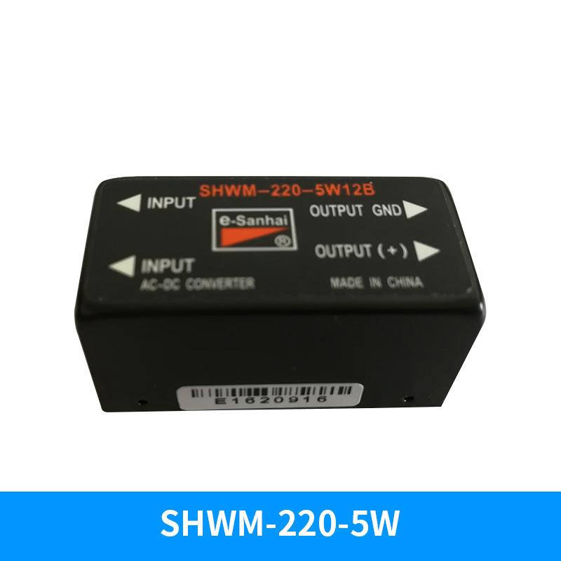 现货供应 ACDC3W5V微功率电源模块 开关电源