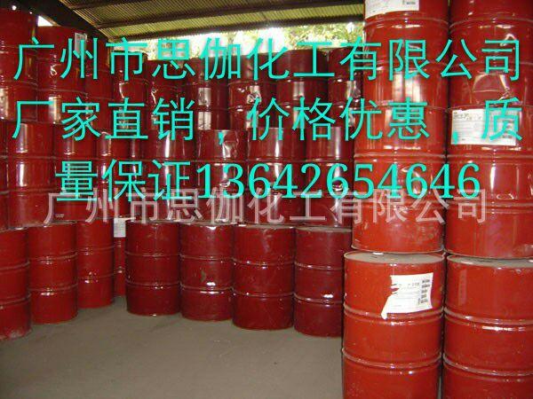 新疆克拉玛依180KG/桶白色橡胶油4010思伽厂价直销13642654646
