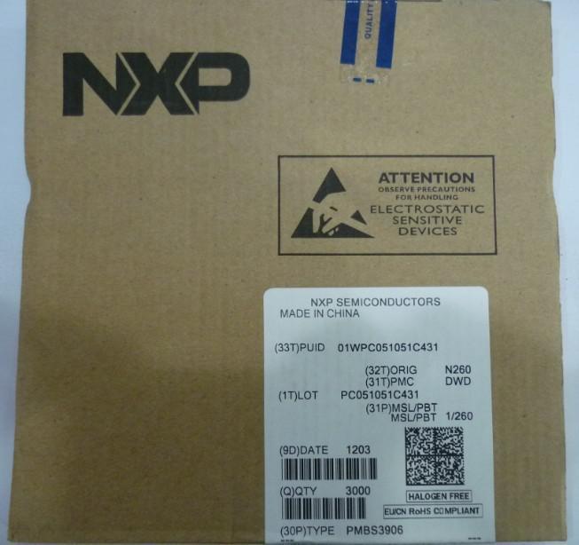代理批发NXP全系列贴片三极管 一手货源 价格特优