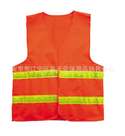 桔色反光衣劳保防护马甲无袖背心反光棉条 交通环卫施工路