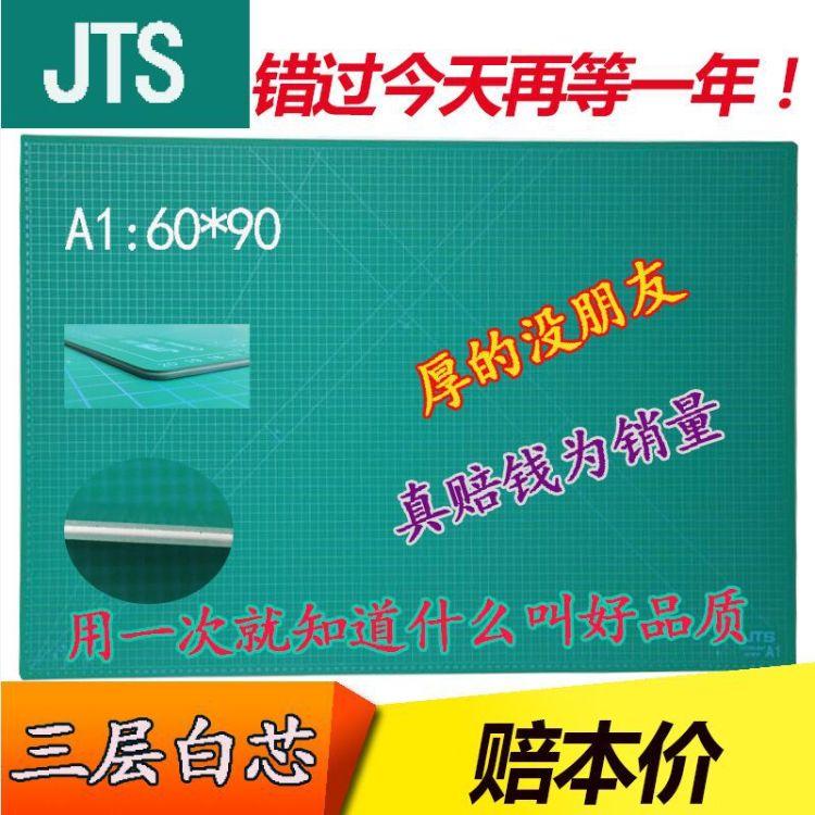 台湾切割垫板A1 60*90 双面广告用刻度板雕刻板介刀板裁纸板