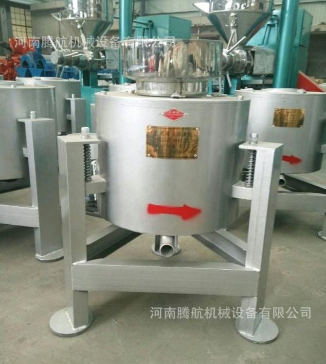单相电家用滤油机 无杂质不起沫滤油设备 离心式废油污油再生处理