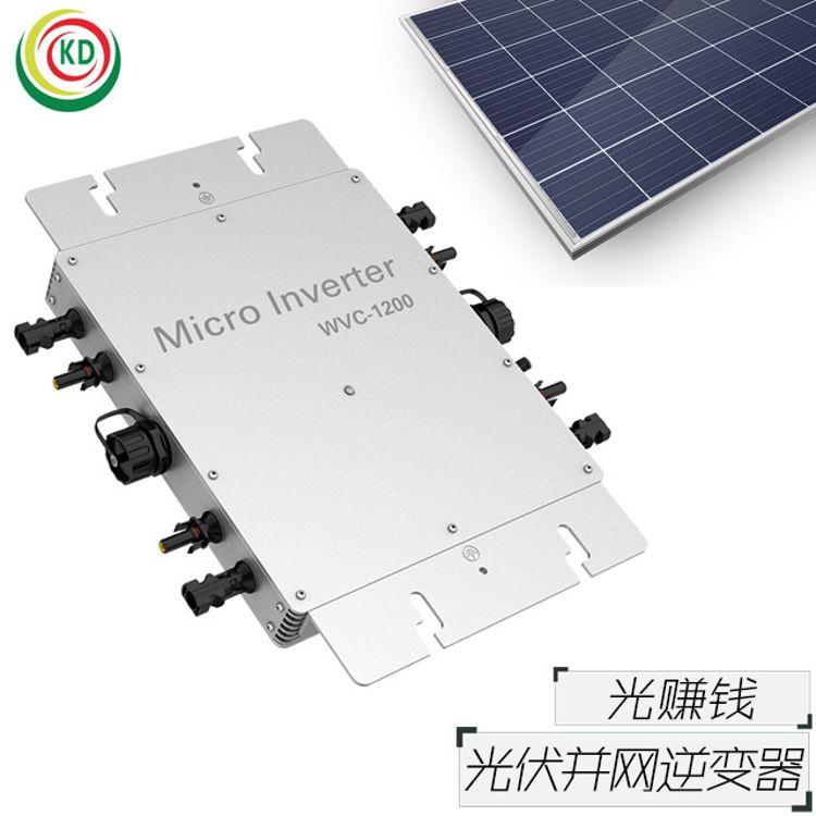 厂家供应逆变器控制器一体机1200W 光伏电源逆变系统600W