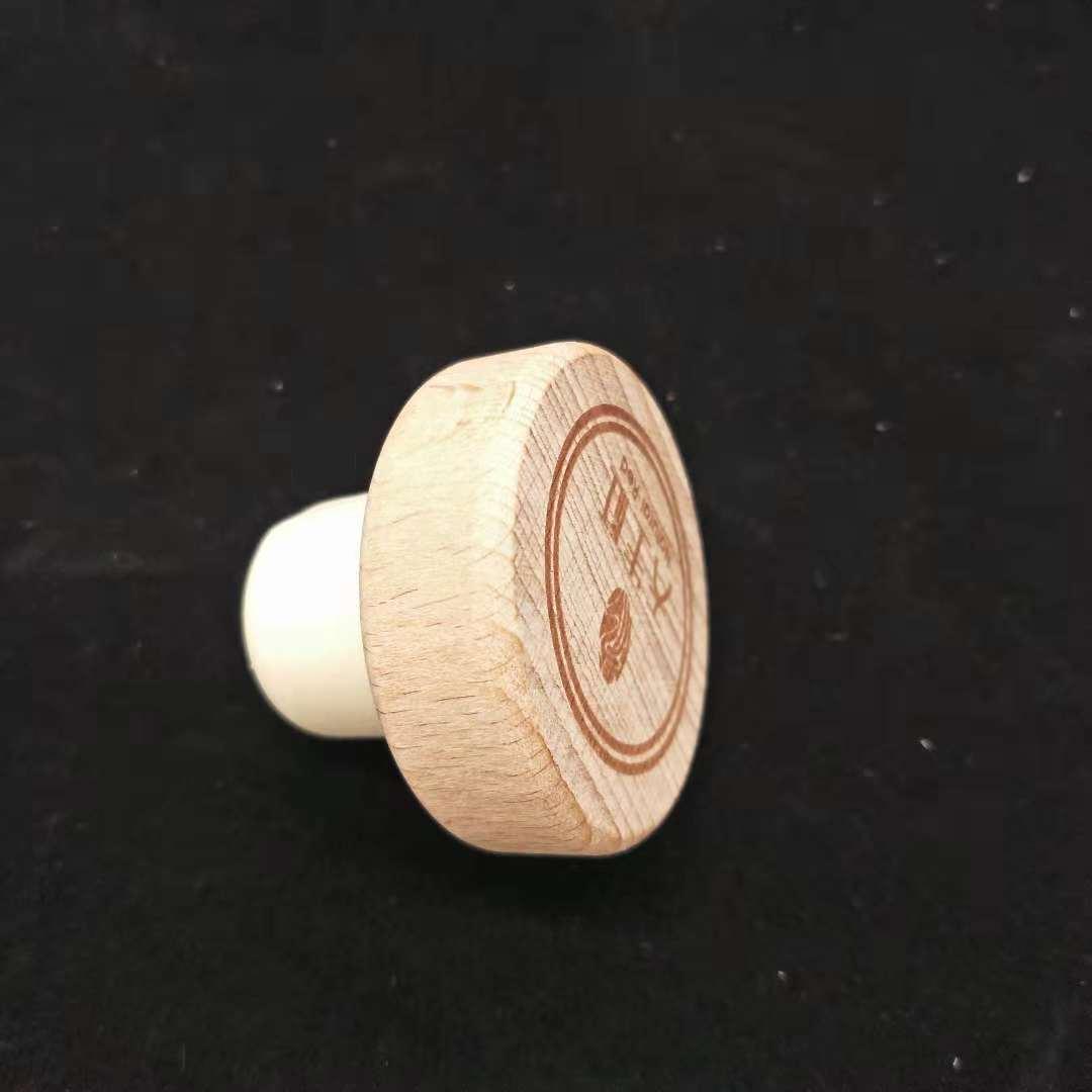 软木塞实木盖榉木盖厂家定制实木盖子禾木盖高分子塞斌鑫软木制品