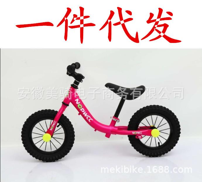 厂家直销一件代发2-6岁12寸儿童无脚踏平衡车滑步车滑行车学步车