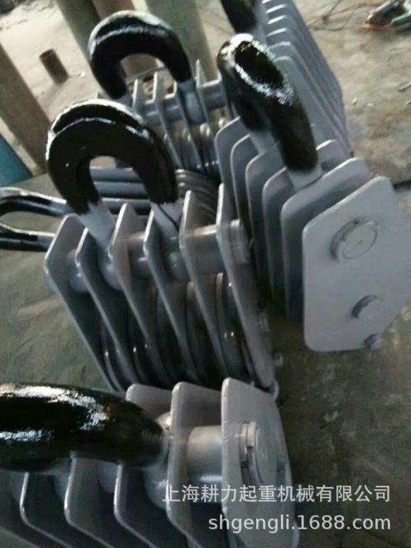 供应20吨国标起重滑车国标起重滑轮