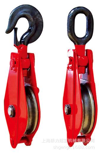 供应16吨国标起重滑车单轮钩型起重滑车