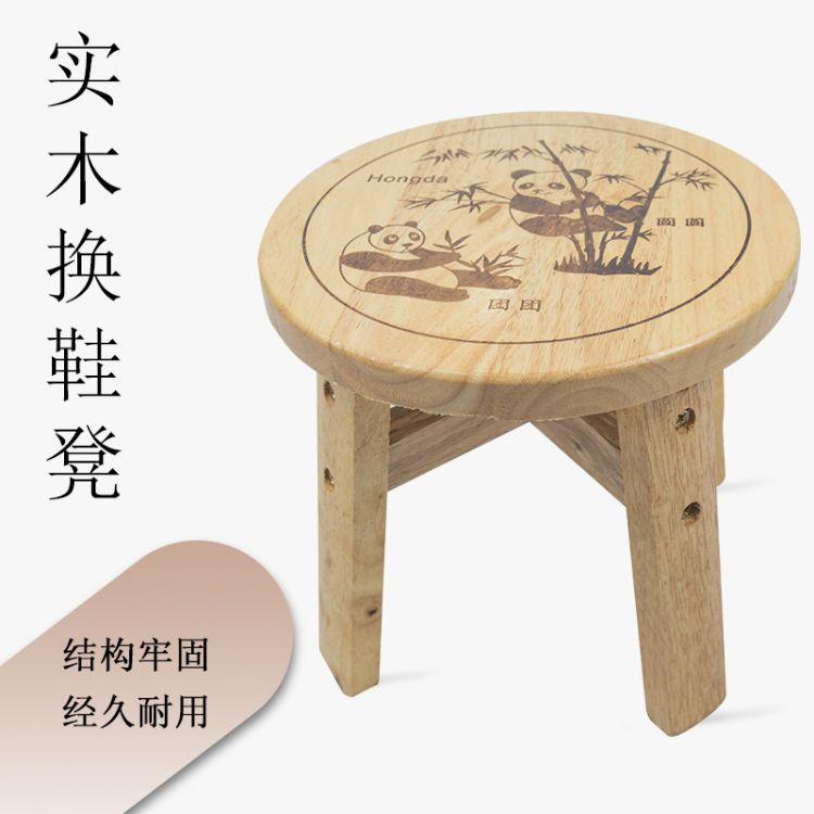 厂家批发 实木换鞋凳熊猫图案木凳简约现代小凳子 家用服装厂圆凳