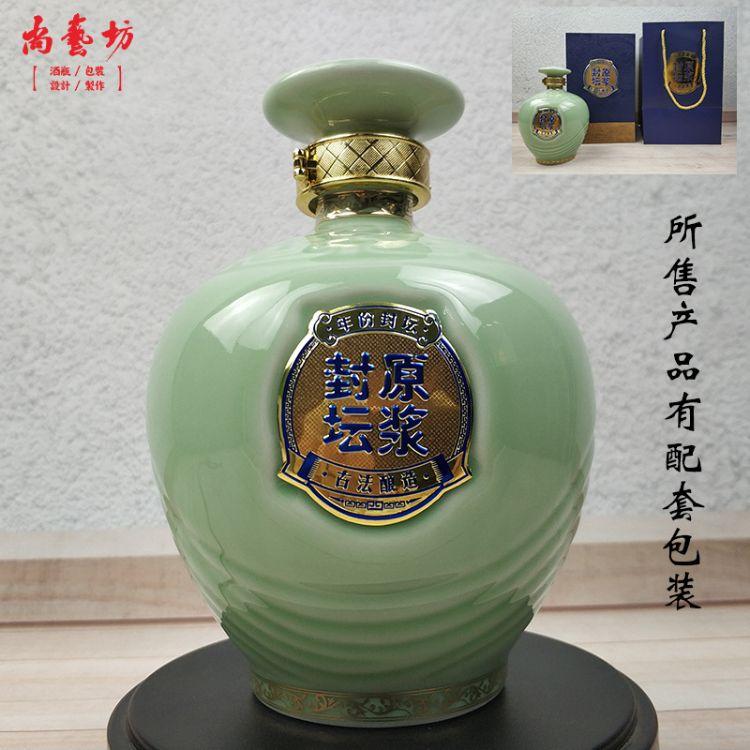 景德镇陶瓷酒瓶1斤500ml装高档创意仿古定制艺术白酒自酿空酒瓶
