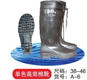 雨利王 雨靴 劳保靴 橡塑三防靴 男士雨靴 棉靴 加棉雨靴 厂家直销