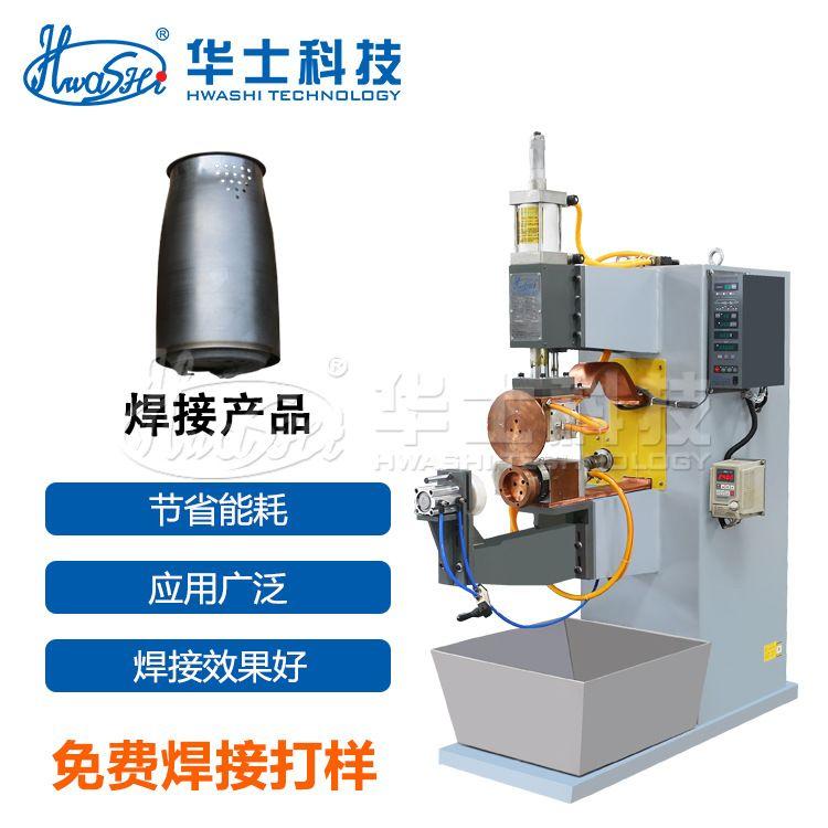滚焊机 交流脉冲电源电力电容滚焊机 制桶制罐滚焊机