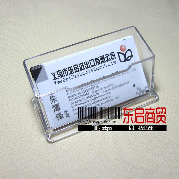 东启文具 塑料名片座 全透明单格桌面名片盒/名片架 可广告印刷