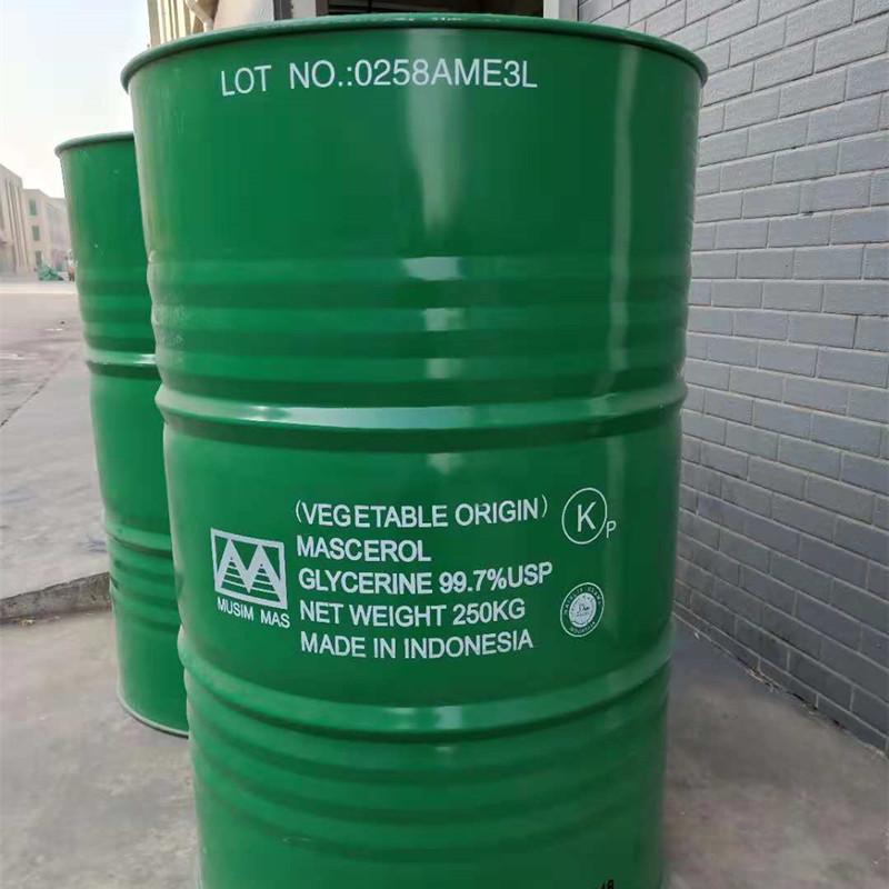工业级甘油 合成 皂化丙三醇95/99% 保湿渗透 无色透明 甘油