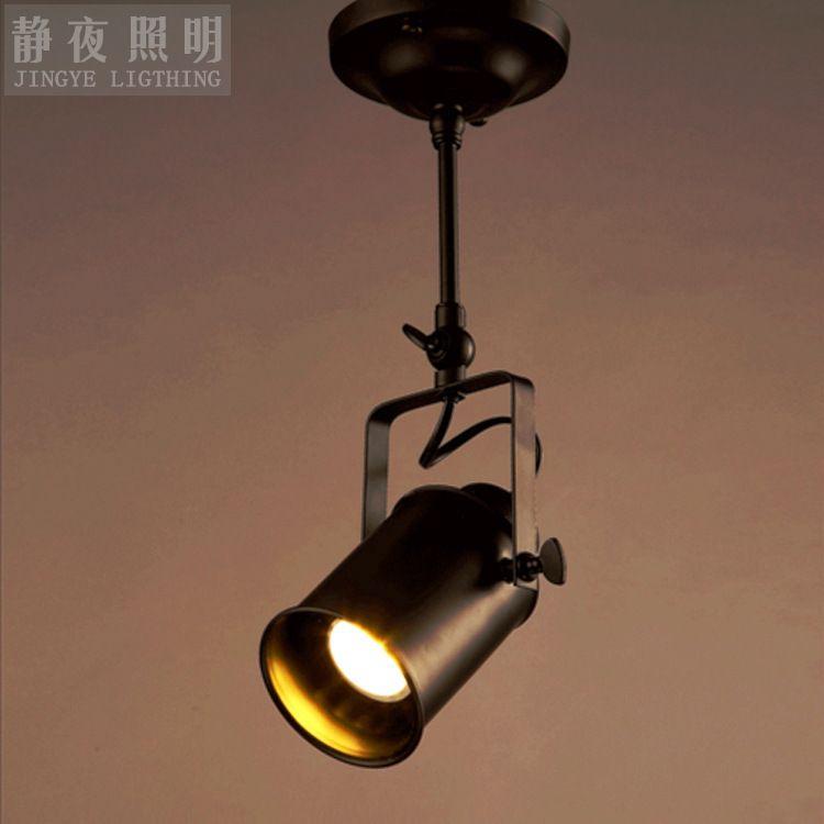 loft美式复古工业创意个性酒吧台服装店客厅LED吸顶长杆轨道射灯