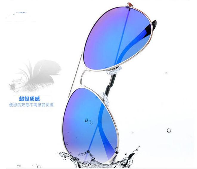 2018明星经典款金属墨镜蛤蟆镜飞行员太阳眼镜女式太阳镜