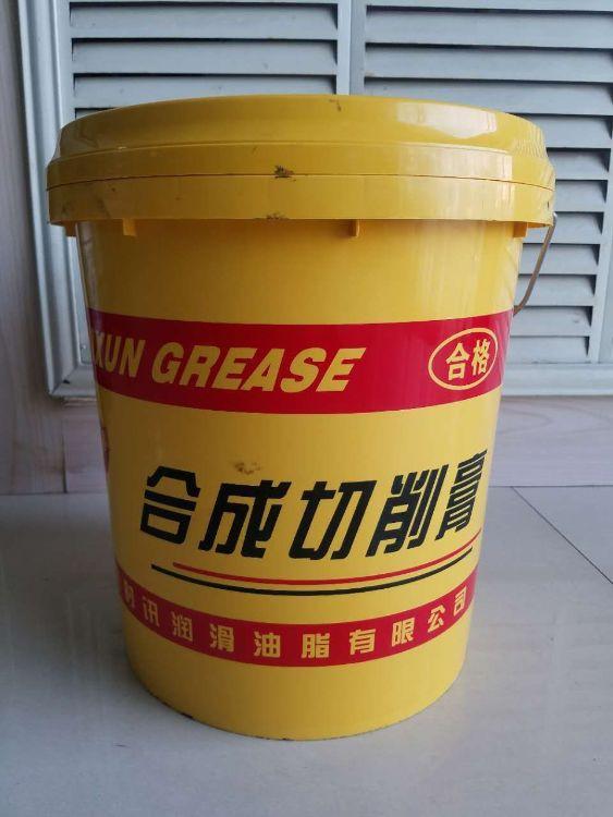 工业润滑油 时讯机械金属机加工合成切削膏 冷却洗涤防锈润滑油脂