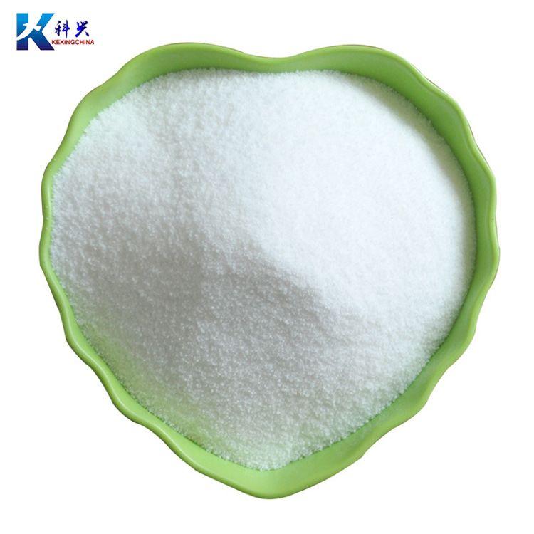800-2000W分子量聚丙烯酰胺絮凝剂 造纸污水处理用PAM净水絮凝剂