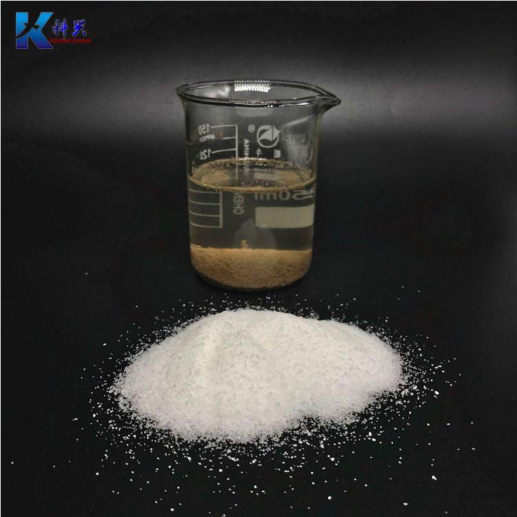 聚丙烯酰胺高分子净水絮凝剂阴离子PAM 优质净水絮凝剂聚丙烯酰胺