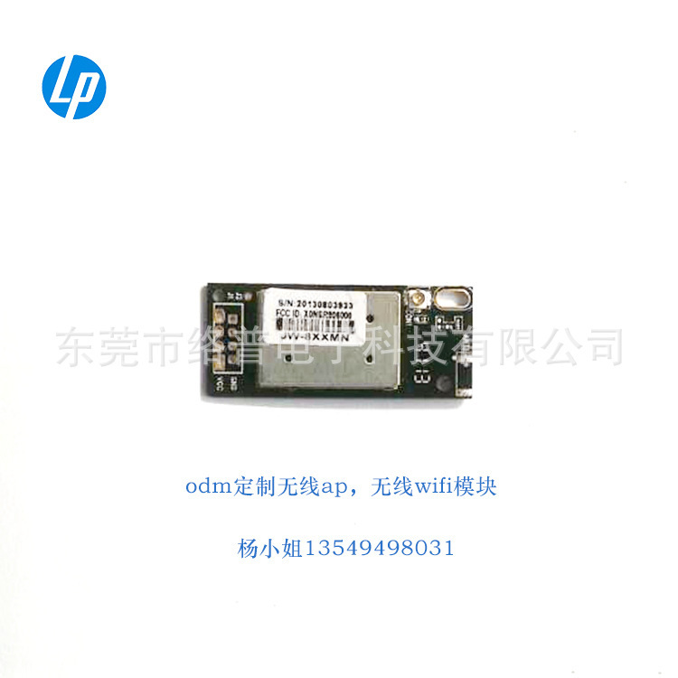 MT7681无线WIFI模块 IO/串口转WIFI传输模块