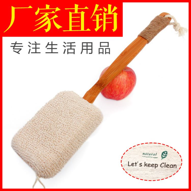 天然沐浴海绵头浴刷浴擦厂家直销天然洗浴楠竹促销精品礼品外贸